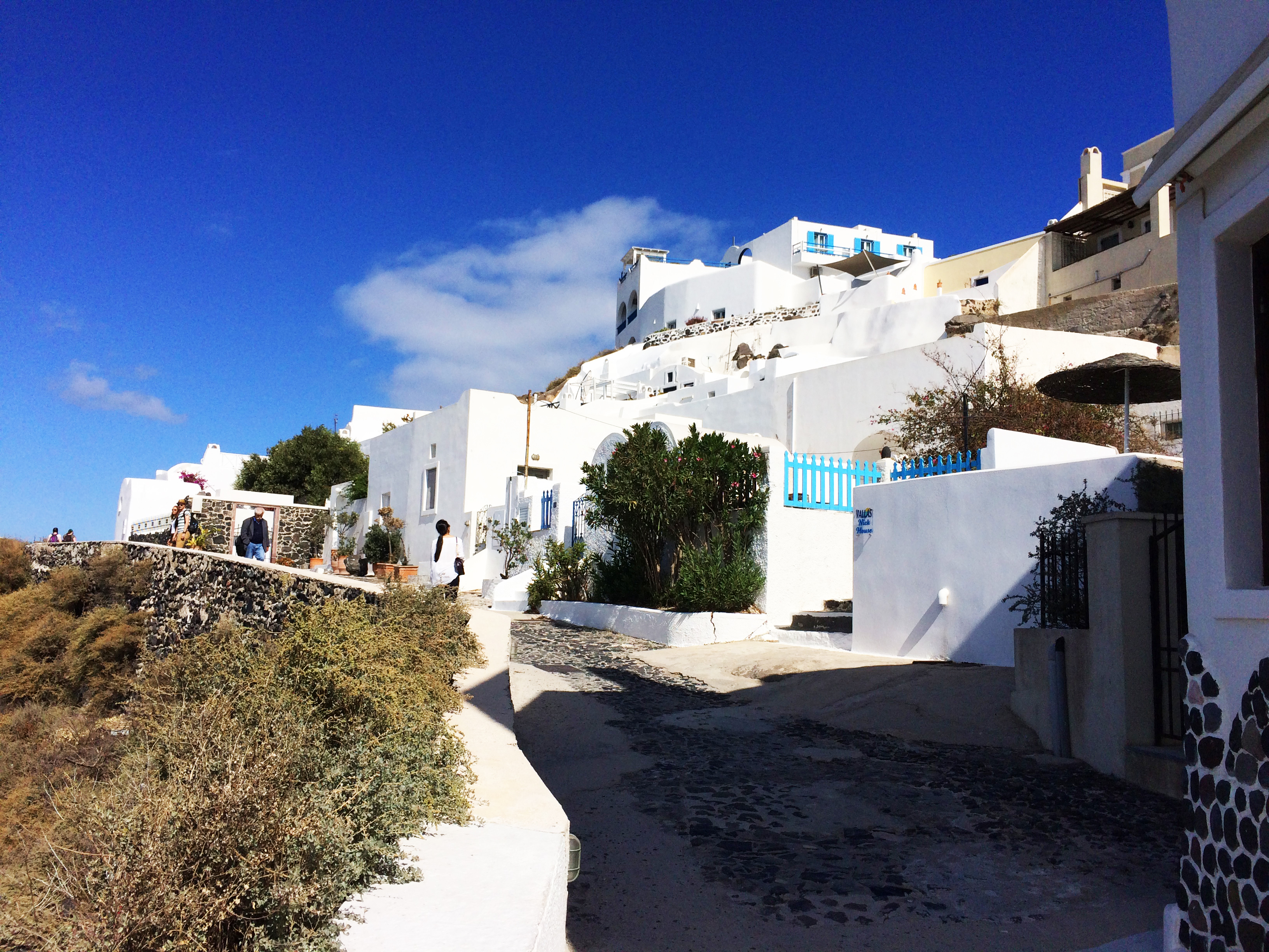 rue Santorin Grèce